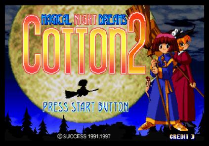cotton 2 - magical night dreams sega saturn 01