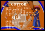 cotton 2 - magical night dreams sega saturn 60