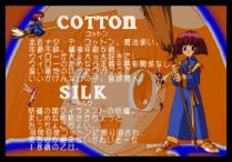 cotton 2 - magical night dreams sega saturn 60