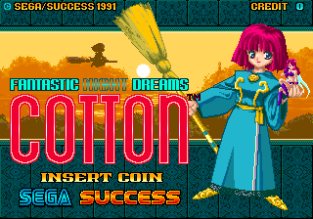 cotton - fantastic night dreams arcade 01