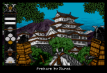 lords of the rising sun amiga 05