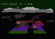 rainbow walker atari 800 11