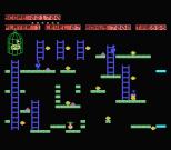Chuckie Egg MSX 17