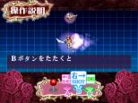 Deathsmiles Arcade 003