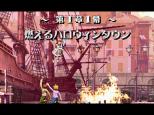 Deathsmiles Arcade 006
