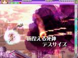 Deathsmiles Arcade 018