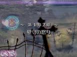 Deathsmiles Arcade 025