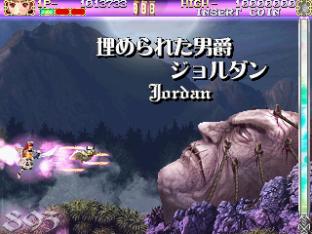 Deathsmiles Arcade 045