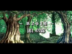 Deathsmiles Arcade 054