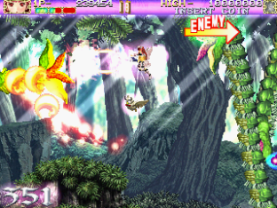 Deathsmiles Arcade 067