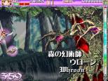 Deathsmiles Arcade 070