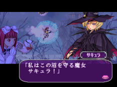 Deathsmiles Arcade 098