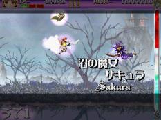Deathsmiles Arcade 099