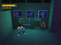 Jackie Chan Stuntmaster PS1 19