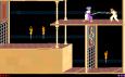 Prince of Persia PC 61