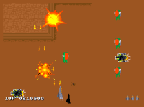 Sidewinder Amiga 46