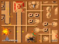Sidewinder Amiga 50