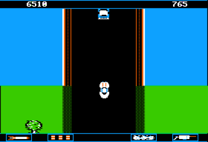 Spy Hunter Apple II 20