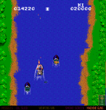 Spy Hunter Arcade 63