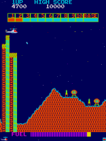 Super Cobra Arcade 22