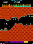Super Cobra Arcade 55