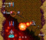 Terra Cresta 2 PC Engine 041