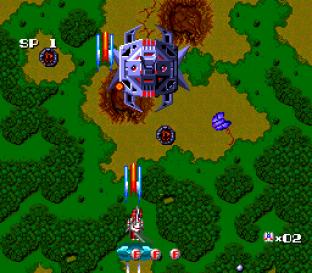 Terra Cresta 2 PC Engine 133