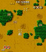 Terra Cresta Arcade 03