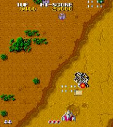 Terra Cresta Arcade 08