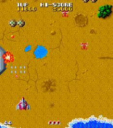 Terra Cresta Arcade 13