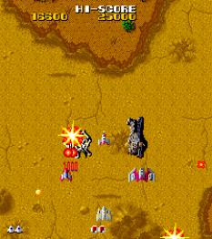 Terra Cresta Arcade 15