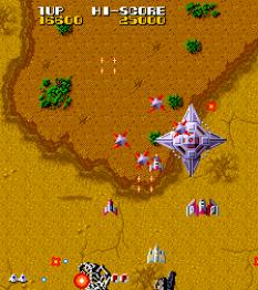 Terra Cresta Arcade 16