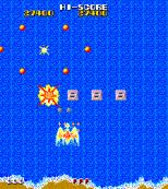 Terra Cresta Arcade 21