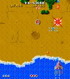 Terra Cresta Arcade 23