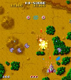 Terra Cresta Arcade 25
