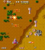 Terra Cresta Arcade 29