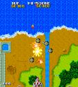 Terra Cresta Arcade 44