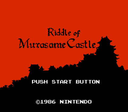 The Mysterious Murasame Castle FDS 01