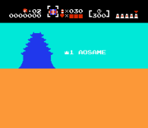 The Mysterious Murasame Castle FDS 02