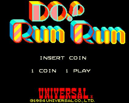 Do Run Run Arcade 01