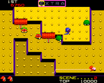 Do Run Run Arcade 16