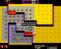 Do Run Run Arcade 22