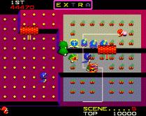 Do Run Run Arcade 40