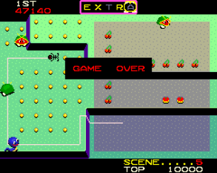 Do Run Run Arcade 43