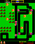 Mr Do Arcade 04