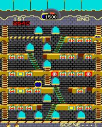 Mr Do's Castle Arcade 06