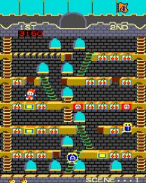 Mr Do's Castle Arcade 07
