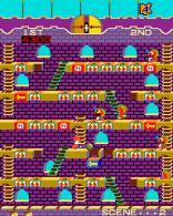 Mr Do's Castle Arcade 10