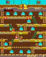 Mr Do's Castle Arcade 17