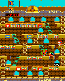 Mr Do's Castle Arcade 20